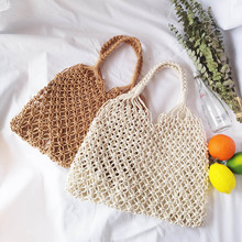 New Arrival Women Lady Girl Woven Shoulder Bag Handbag Zipper Cotton Thread Vintage For Travel Beach