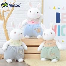 лучшая цена 39cm Plush Sweet Cute Lovely Stuffed Baby Kids Toys for Girls Birthday Christmas Gift Tiramitu Rabbits Mini Metoo Doll