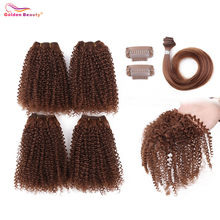 12inch Afro Kinky Curly Hair Synthetic Hair Weave Bundles With Closure Sew in Hair Extensions One Pack Fill A Head Golden Beauty(China)