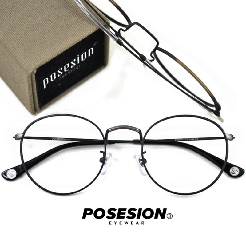 POSESION Optical Eyeglasses Frame Men Women Retro Round Computer Glasses Spectacle Frame For Clear Lens Male Eyewear PS7997 in Men 39 s Eyewear Frames from Apparel Accessories