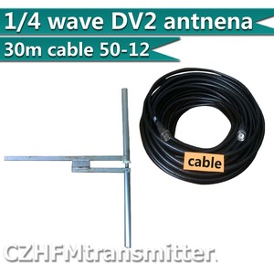 FMUSER 1/4 wave Professional DV2 High Gain Outdoor antnena+ 30M 1/2'' 50 12 CABLE cable 2 in 1 cable 3 in 1 cable 4 in 1 -