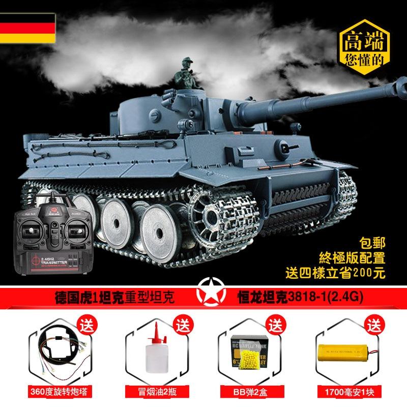 Henglong German Tiger heavy tank I super remote control tank model of metal wheel road 3818-1 control of continuous stirred tank reactors