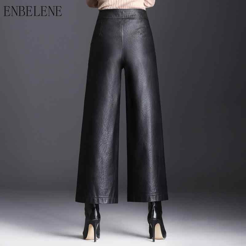 2019 зимние широкие брюки из искусственной кожи, Женские однотонные черные брюки с высокой талией длиной по щиколотку, женские свободные офисные брюки GJ236