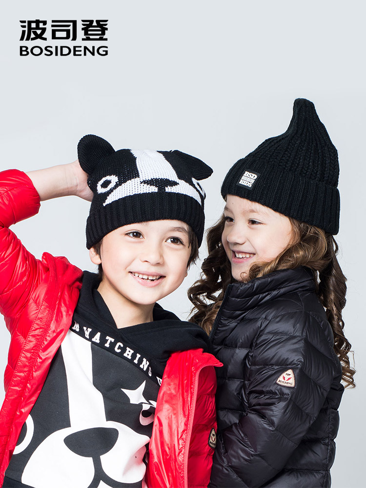BOSIDENG kids winter   Skullies     Beanies   cute cartoon children boys girls soft hat animal ears high quality
