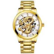 85826f5be7be Relojes para hombre impermeable superior de la marca de lujo de dragón de oro  escultura reloj