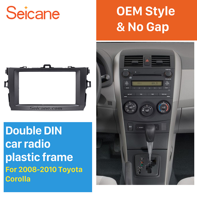 Seicane Double Din Car Radio Fascia Stereo Dash Kit for 2008-2010 Toyota Corolla Audio Player Panel Plate Trim Kit DVD fitting