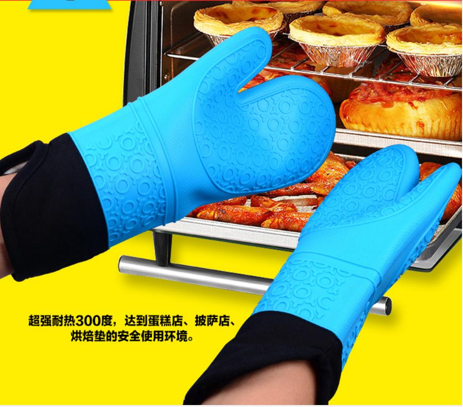 Baking special waterproof silicone rubber insulation gloves, microwave oven, oven, kitchen baking anti-hot gloves.anti-cold. genuine anti rubber gloves 12kv high voltage insulation rubber strong labor supplies
