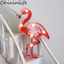 Chicinlife 1Pcs Flamingo LED Night Light Birthday Party Decoration Baby Shower Home Wall Table Lamp