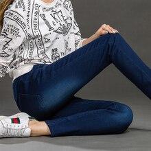 2016 autumn and winter large size women jeans female elastic waist jeans straight waist Slim stretch denim jeans tether XL 5XL
