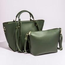 SGARR небольшой из искусственной кожи Для женщин сумочки Роскошные Дизайнерские Сумка Для женщин Комплект из 2 предметов сумки через плечо новая мода Повседневное Сумка-тоут