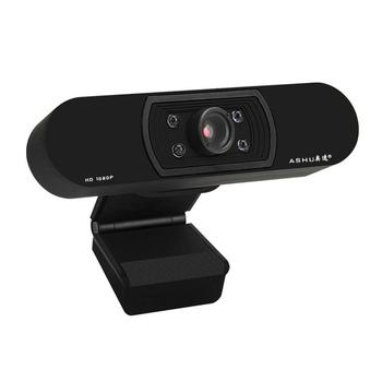 1080P Wide Compatibility USB Webcam with 5 Layer Optical Lens and Built-in Noise Reduction Microphone
