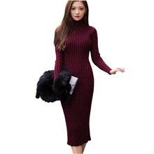 2016 Autumn/Winter Women Clothes  Elegant Turtlenecked Coarse Needle Knitting  Stretch Long Sheath Women Casual Dress