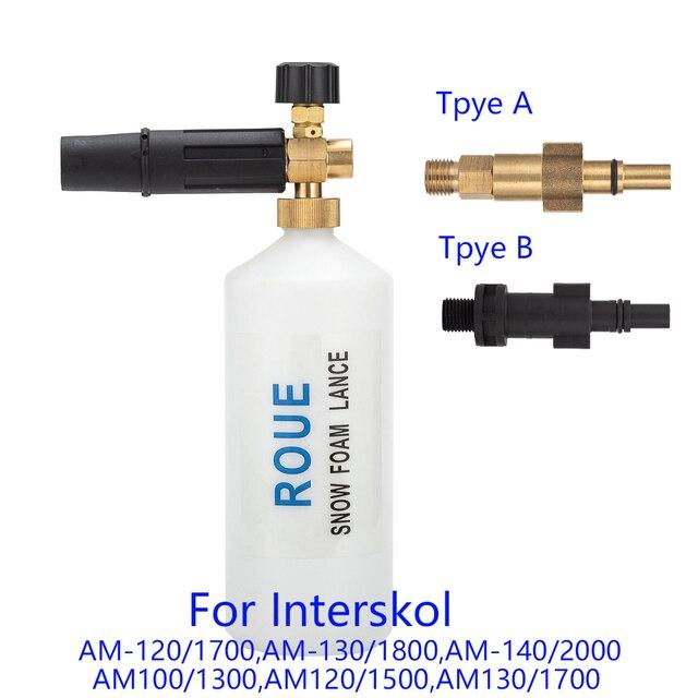 Hochdruck Seife Schäumer Für Interskol AM100, AM120, AM130 AM140 Druck Washer schnee foam lance Schaum Generator Düse sprayer