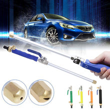 USEU High Pressure Water Hose Attachment Nozzle Glass Cleaner Jet Car Washer Hydro Power Wand Extendable Sprayer