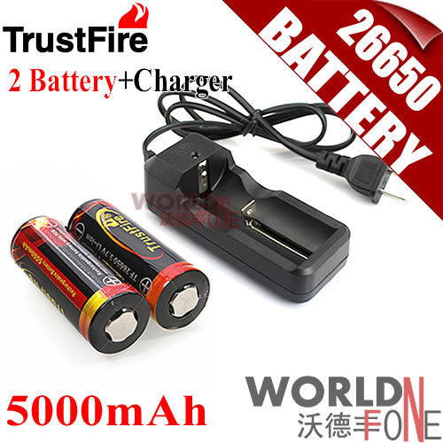 2PCS TrustFire Genuine 26650 Protected 5000mAh 3 7V Li ion Rechargeable Battery Wired Universal Battery Charger