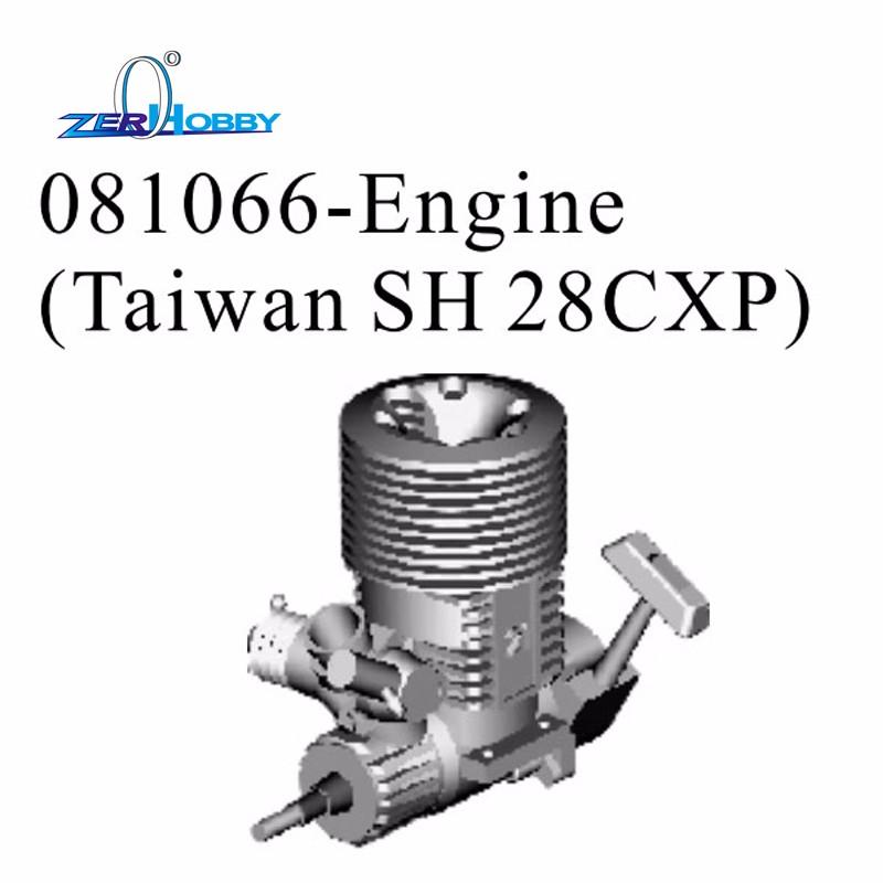 ENGINE 28CXP