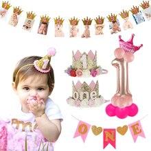 Детские украшения для первого дня рождения, 1 год, корона для маленьких мальчиков и девочек, 1 первый день рождения, воздушные шары, гирлянды, Детские вечерние принадлежности