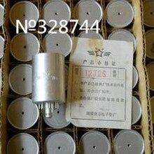 2 шт./лот, Hi-Fi, Пекин трубка 12J2S