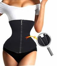 Waist Trainer with Zipper Fitness Body Shaper Tummy Fat Burner Weight Loss Shaper Firm Underbust Corset Waist Cincher Slim Belt