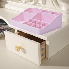 1PC Makeup Organizer Cosmetic Storage Container Plastic Box Lipstick Nail Holder Desktop Shelves Sundry Storage Case#30gy