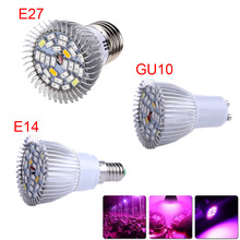 Full Spectrum 28 SMD Red Blue White LED Grow Lamp Grow Light Cup for Flower Plant Hydroponics E14/E27/GU10 Lights LS