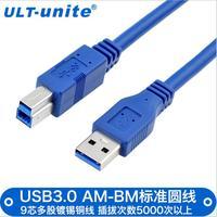 무료 배송 공장 직접 USB 3.0 데이터