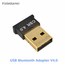 1/2 adet Mini USB Bluetooth Adaptörü V4.0 CSR Çift Mod kablosuz Bluetooth Dongle 4.0 Verici Windows 10 7 8 Vista XP için