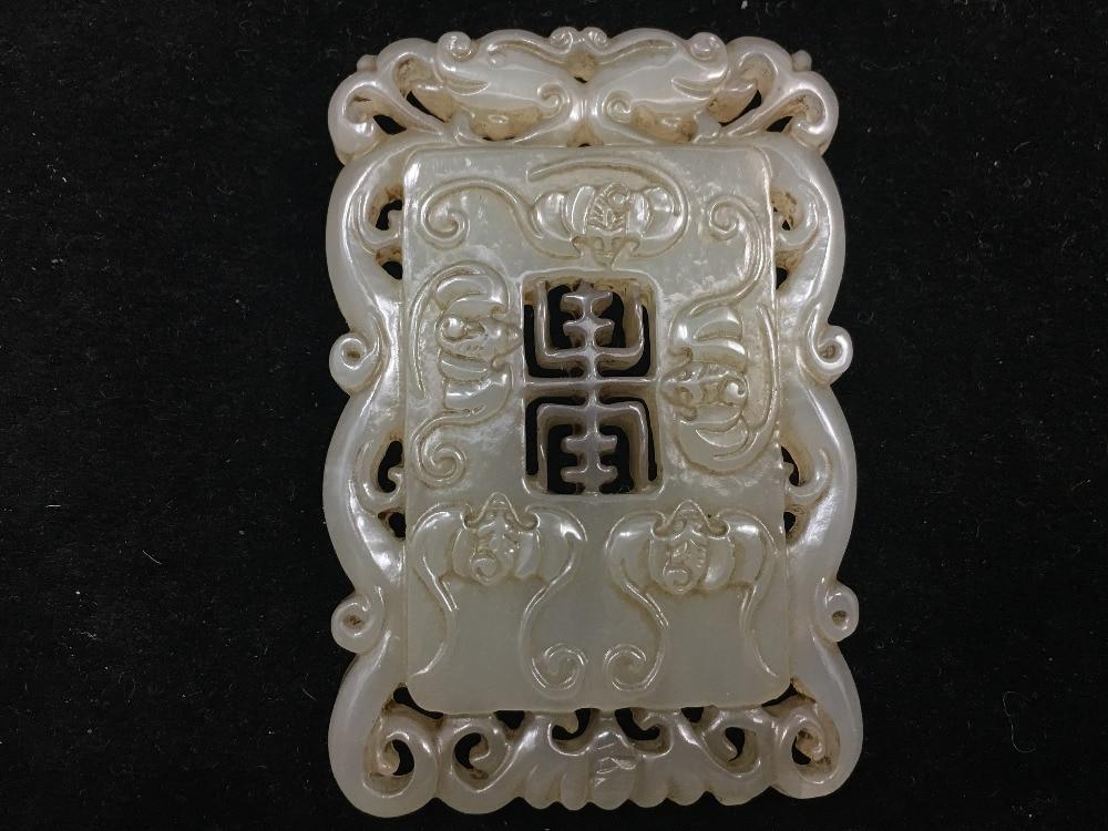 Hetian jade (Fu Shou) jade pendant to imitate old ancient jade