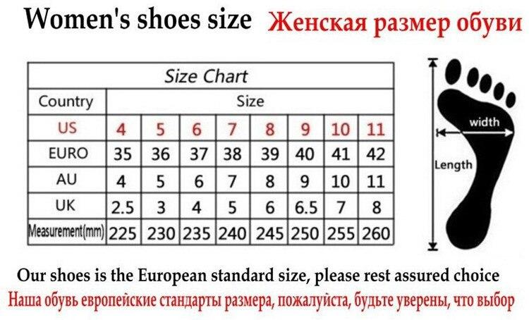 正规女鞋尺码表