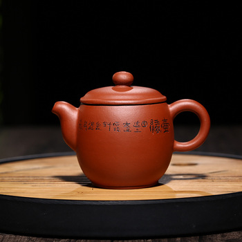 170cc Yixing Zisha Tea Pot Black Pu'er Tea Teapot Pure Hand-made Promotional Shopkeeper Recommended Purple Sand Hand Carved