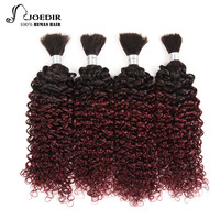 Joedir Pre Colored T1b/99j No Weft Kinky Curly Wave Brazilian Bulk Human Hair Remy 4 Bundles Deal Crochet Braids Bulk