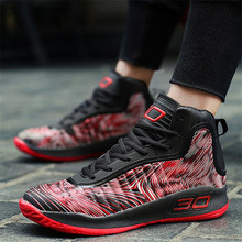 New wear-resistant shock absorption anti-skid sneakers shoes couple casual shoes basketball shoes high help sneakers men 36-45 camel outdoor men s hiking shoes hiking shoes anti skid shock absorption sweat wear low to help outdoor shoes a632026165