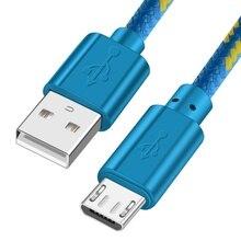 Кабель Micro USB с нейлоновой оплеткой Кабель зарядного устройства USB для синхронизации данных