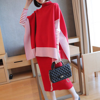 Autumn fashion suit women's 2018 autumn and winter new sweater Korean fashion casual knit skirt two sets of tide