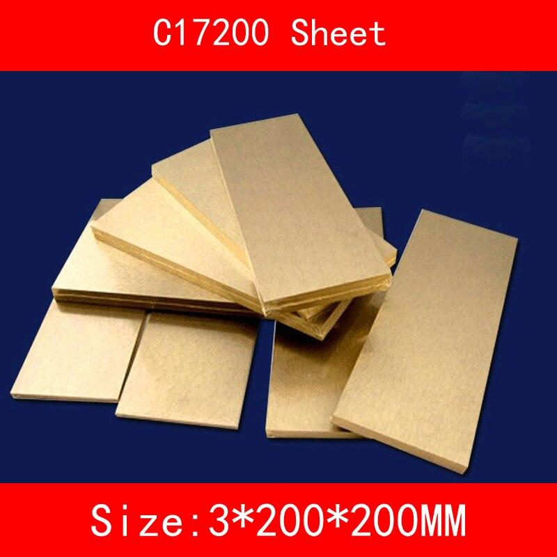3* 200 * 200mm Beryllium Bronze Sheet copper Plate of C17200 CuBe2 CB101 TOCT BPB2 Mould Material Laser Cutting CNC 5 100 100mm beryllium bronze sheet plate of c17200 cube2 cb101 toct bpb2 mould material laser cutting nc free shipping