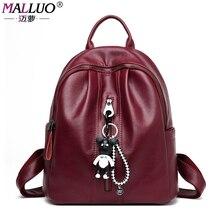 Malluo женщины рюкзак 2017 Новое поступление Высокое качество Женщины Back Pack светская искусственная кожа женские сумки Mochila Feminina мешок