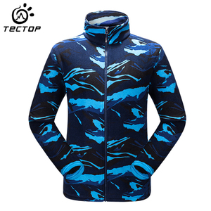 Camouflage Fleece Jacket Men W