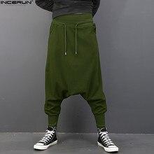 INCERUN/мужские повседневные однотонные шаровары в стиле хип-хоп, брюки для бега, мужские мешковатые штаны для танцев, готические штаны-шаровары в стиле панк размера плюс