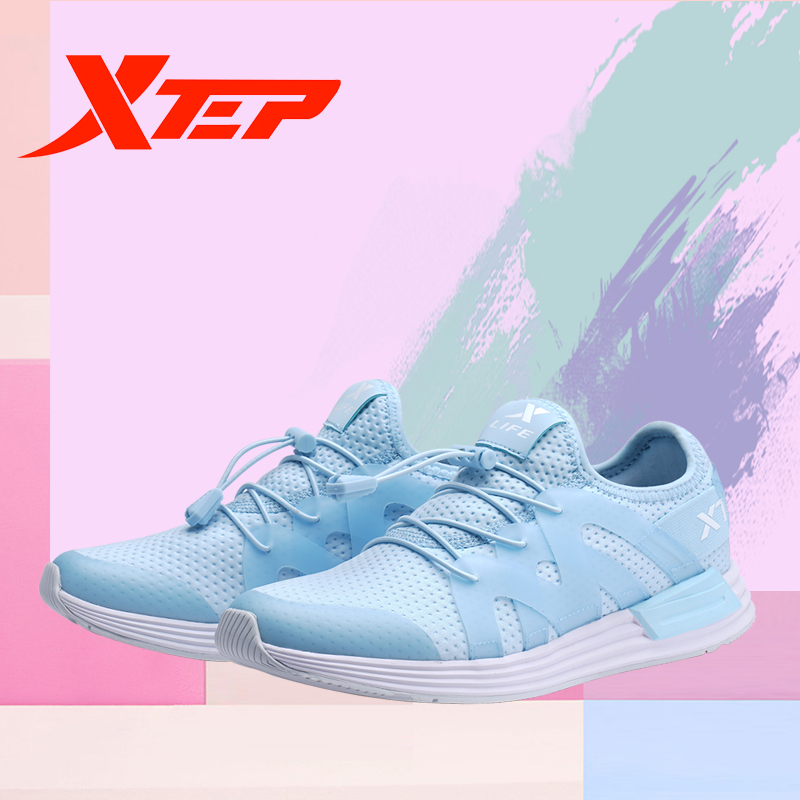 XTEP 2018 new women's Harajuku flyknit Light Weight Athletic outdoor Sports running Sneakers Shoes free shipping 983419119057 free shipping nike air vapormax flyknit breathable women men s running shoes sports sneakers outdoor athletic shoes eur 36 47