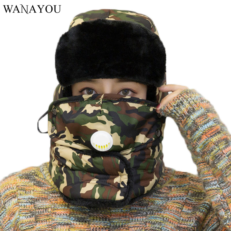 Reasonable Adults Winter Keep Warm Hat Bionic Thermal Camouflage Cap Ear Protect With The Respiration Valve For Hunting Outdoor Sport Masks