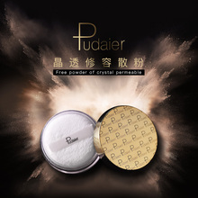 Pudaier mineral matte pearl powder high gloss concealer fixing and modifying