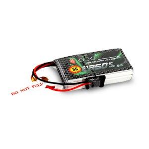 Image 4 - Gens ace Batería de 2250mAh 6,6 V 2S1P con enchufe BBL1 Futaba 3P para mando a distancia 14SG 4PLS T8J