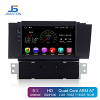 JDASTON Android 9.1 Car DVD Player For Citroen C4 C4L DS4 Multimedia Video Player WIFI GPS Navigation 1 Din Car Radio Stereo RDS