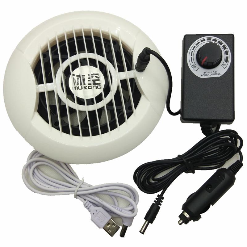 Ev Aletleri'ten Fanlar'de Darı filtre fanı self made fanı buz çözücü haze formaldehit küçük basit ev araba hava temizleyici title=