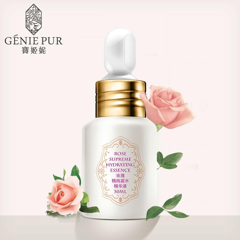 2017 Best Selling Rose Supreme Hydrating Essence Replenish Water into Deep Skin Make Skin Firm & elastic Fade Irregular Tone недорого