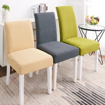 Cubierta de silla de tela Polar súper suave para silla de LICRA para  cocina/boda fundas de sillas modernas para comedor
