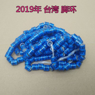 Access Control Cards 8mm Inner-ring Size 2019 Pigeon Rings Blue Taiwan Birds Ring 500pcs/lot Attractive Fashion