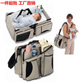Mother Basket Portable Nappy New Multifunctional Mummy Bag Baby Bed Package Large Capacity Travel Bag 80X40X20 V-0344
