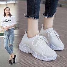Кроссовки, белые, кокосовые, женская обувь, версия Harajuku, дышащие, эластичные носки, спортивная обувь, легкая, для фитнеса, йоги