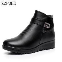 ZZPOHE/зимняя женская обувь; Модные женские зимние ботинки из натуральной кожи на плоской подошве; мягкие удобные теплые ботильоны для мамы;